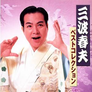 yamano_4106081480.jpg